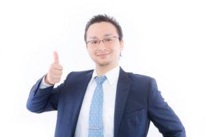 ローン審査で承認ゲット!不動産投資ローンを借りるコツがあります!