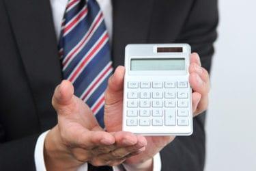 不動産投資ローンの金利は何パーセント?相場はどの位?