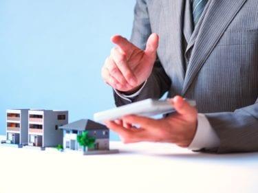 不動産売却で一括査定の最も賢い利用方法。高値売却のポイントとは!