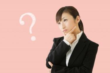 中古マンションが売れないのは改善が容易な、たった2つの理由しかない!