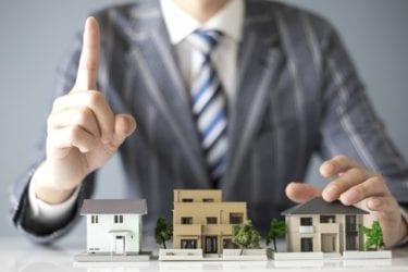 不動産購入する時に消費税が資金計画に影響するか?