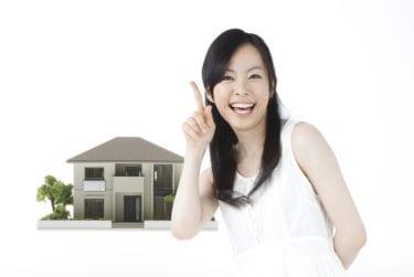 たった2つ!中古マンション購入時の値引きを成功させるモノとは!