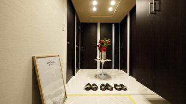 リノベーションマンション事例 ホワイエをもつおしゃれなお部屋
